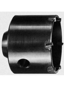 BOSCH 2608550076-BOSCH SDS-PLUS-9 HOLLOW DRILL CROWN-klium